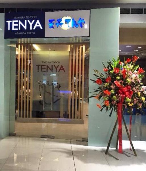 tenya-philippine