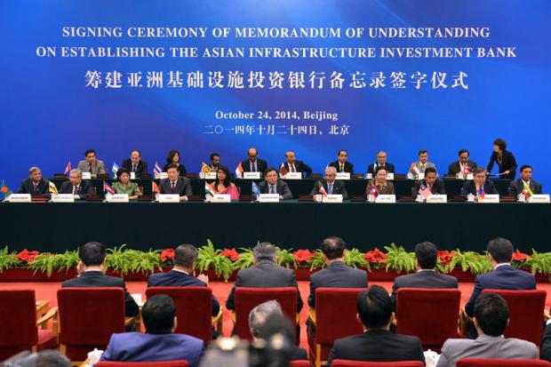 AIIB_signing_ceremony