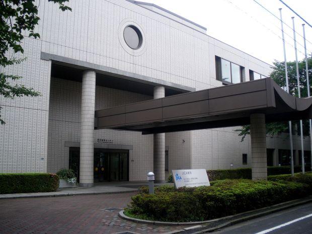 1280px-Jica_tokyo_nishihara_shibuya